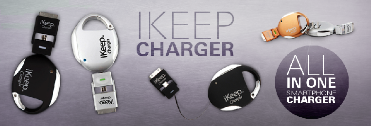 iKeep Charger